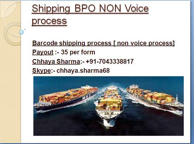 Barcode shipping process