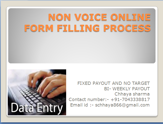 Form Filling Process with NO TARGET
