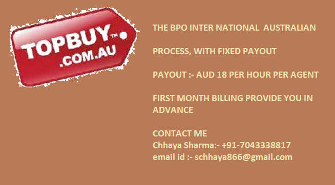 topbuy.com.au - advance billing
